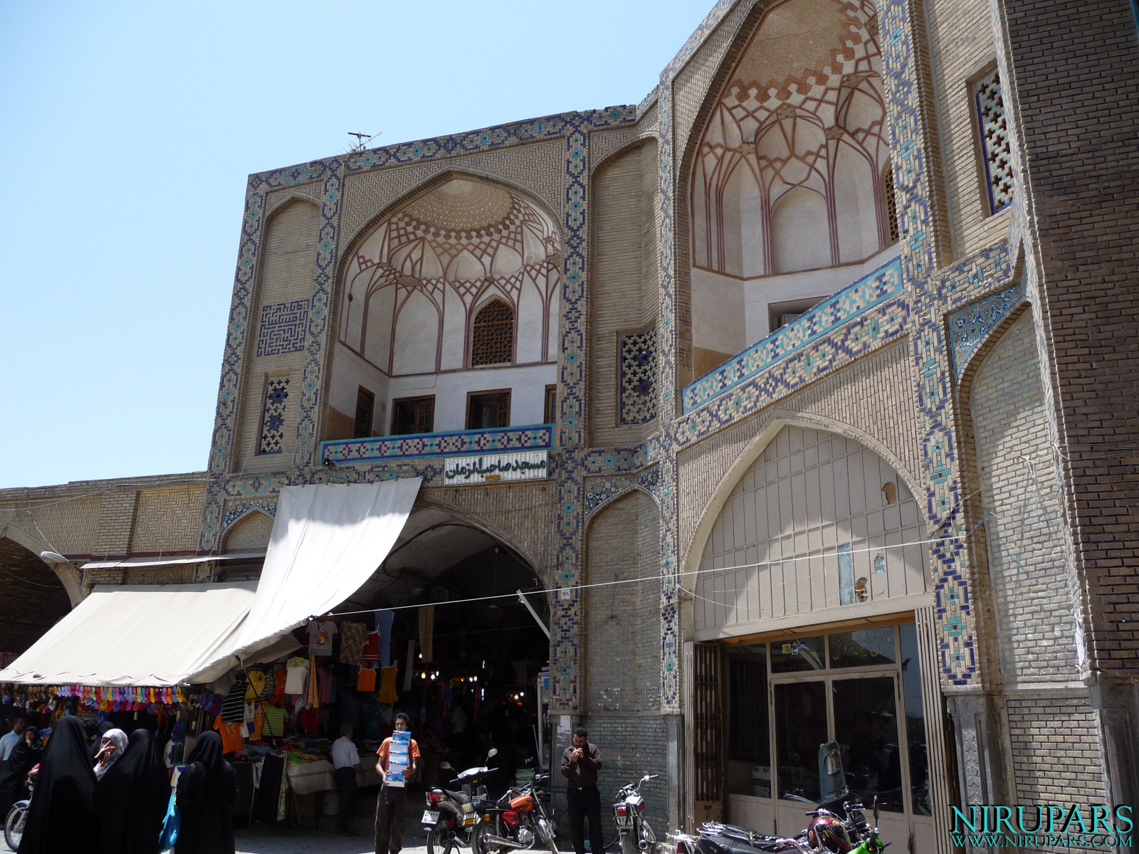 Naqsh-e Jahan - Bazaar - Entrance