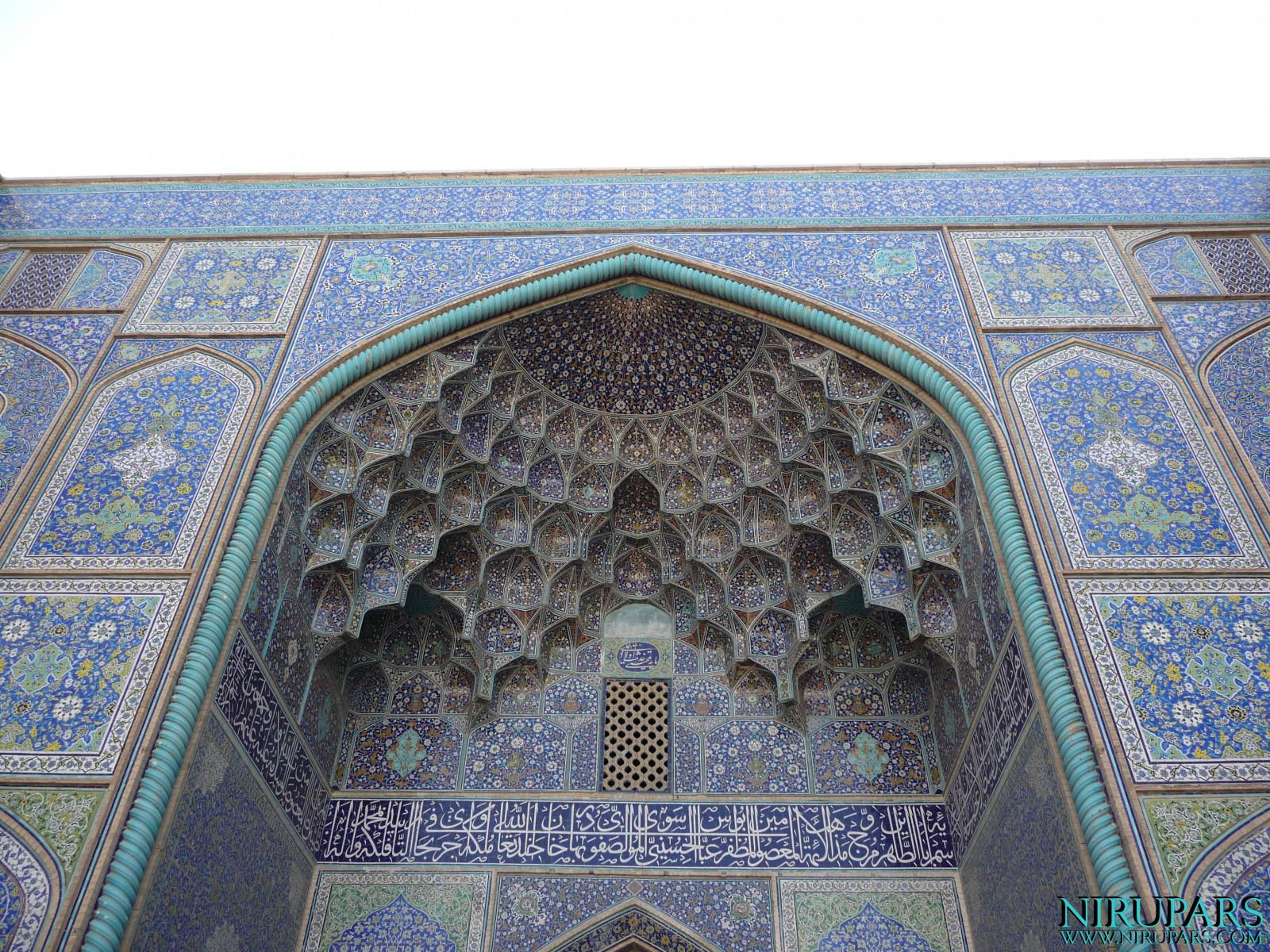 Naqsh-e_Jahan_Sheikh_Lotfollah_Mosque_3