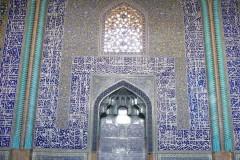 Naqsh-e_Jahan_Sheikh_Lotfollah_Mosque_7