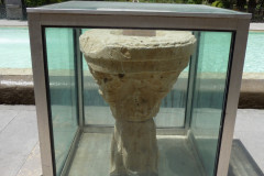 Naranjestan-e Qavam - Stone chalice - Inscription