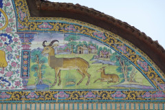 Naranjestan-e Qavam - Pediment Painting Deer