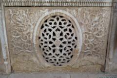 Naranjestan-e Qavam - Relief - Adornment