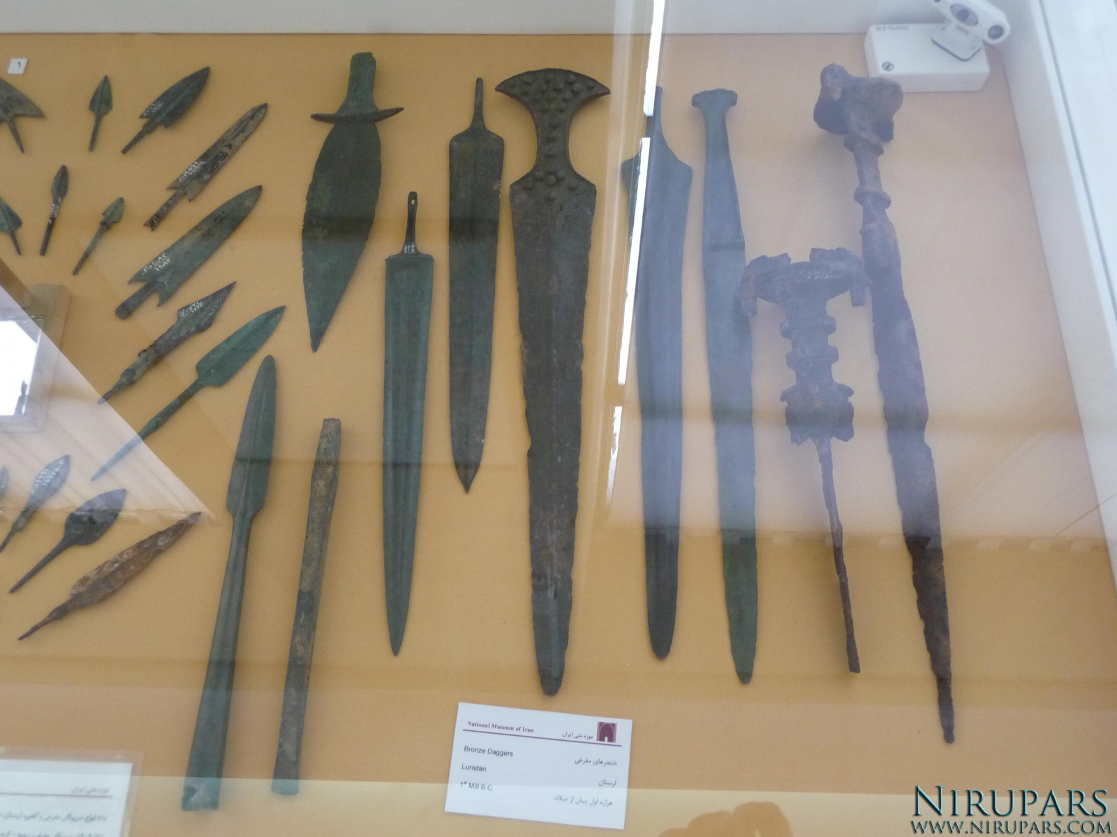 National Museum of Iran - Bronze Daggers