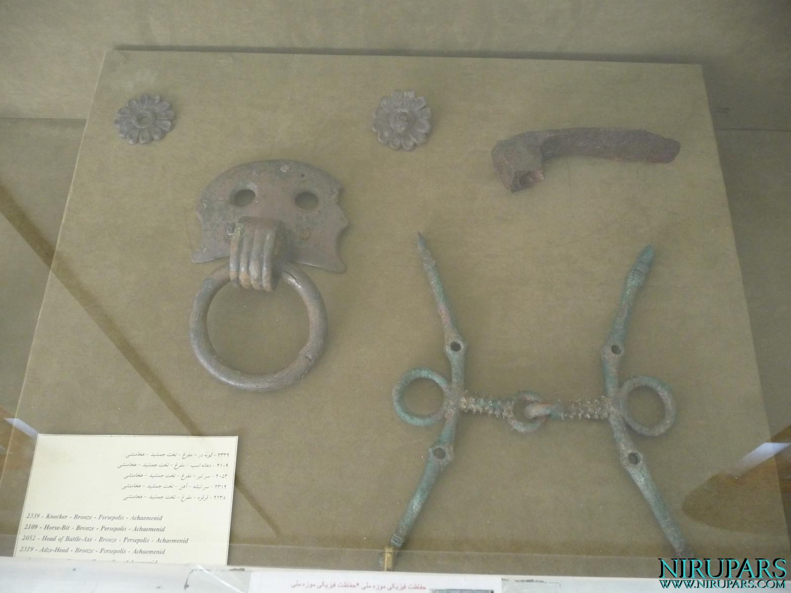 National Museum of Iran - Bronze Items