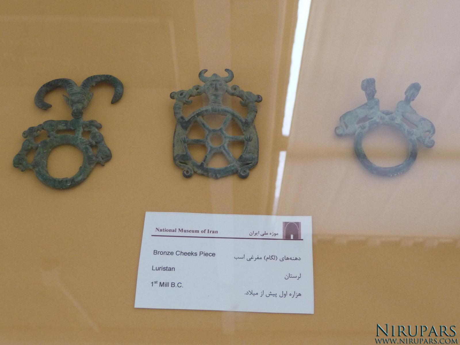 National Museum of Iran - Bronze Items - Horse