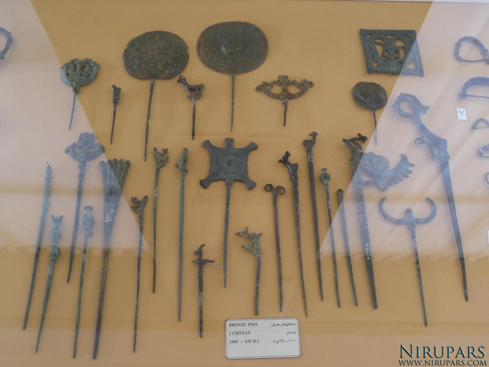 National Museum of Iran - Bronze Pins