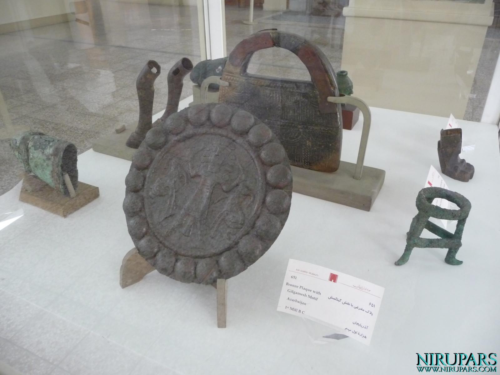 National Museum of Iran - Bronze Plaque - Gilgamesh Motif