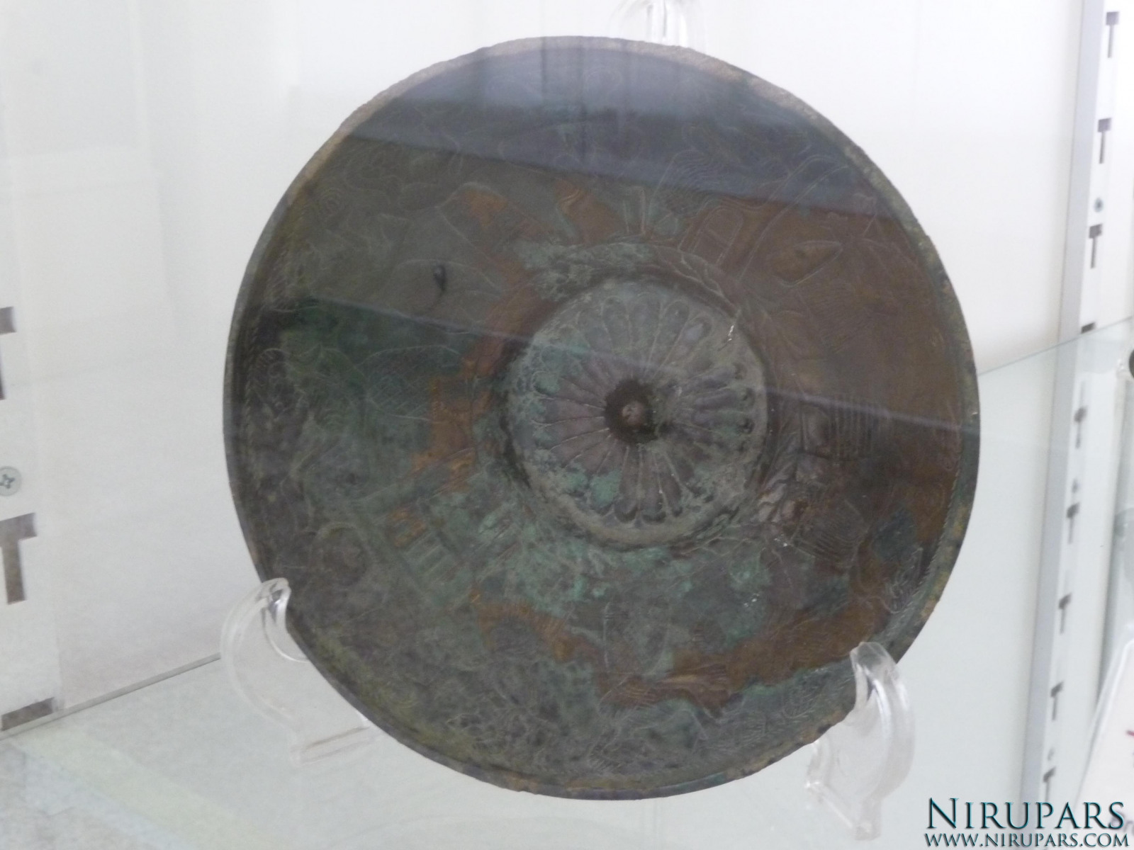 National Museum of Iran - Bronze Plate