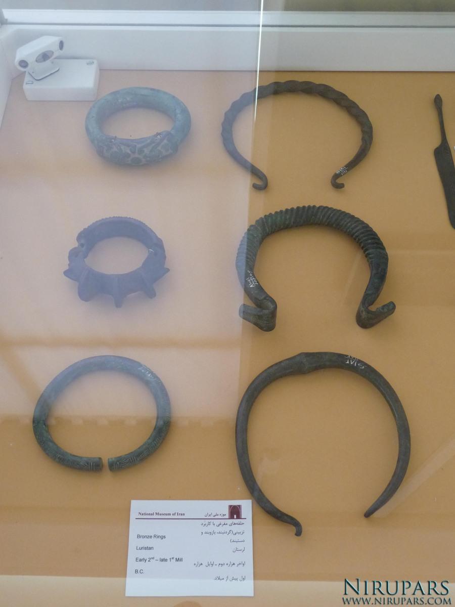 National Museum of Iran - Bronze Rings