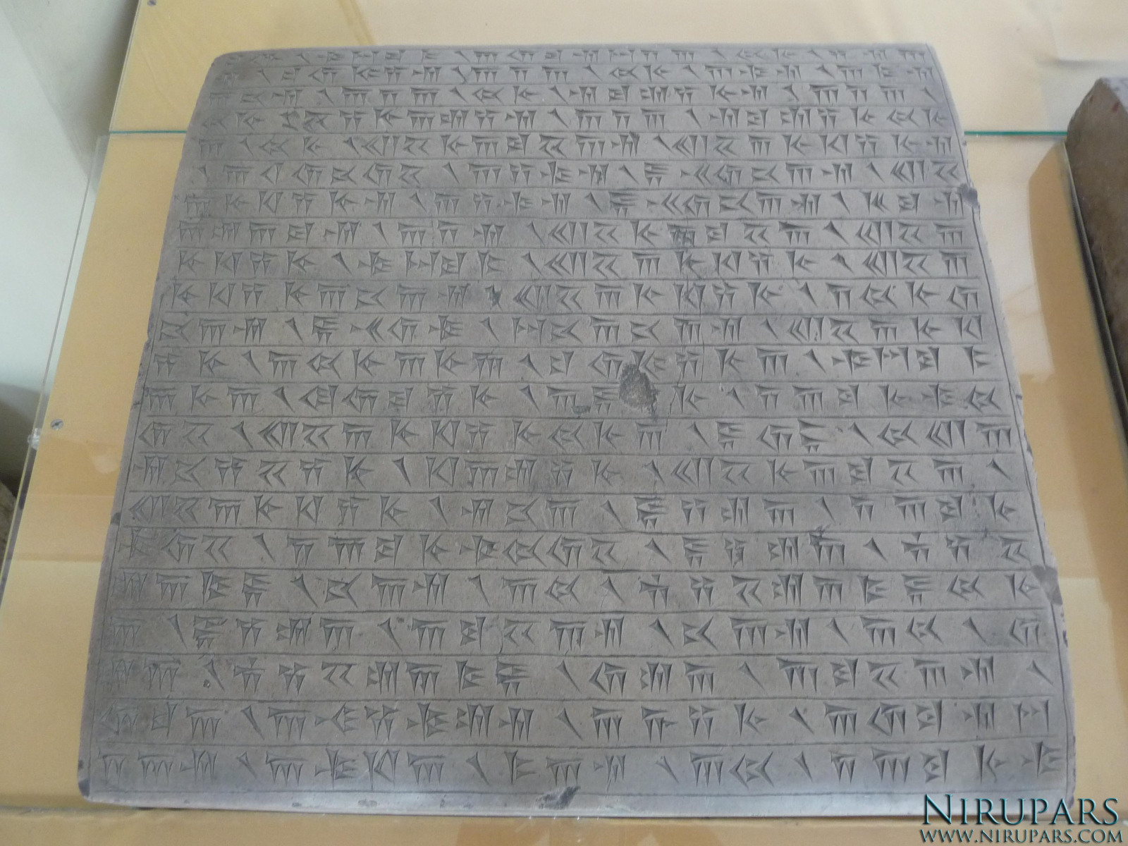National Museum of Iran - Inscription Stone - Xerxes I - XPf