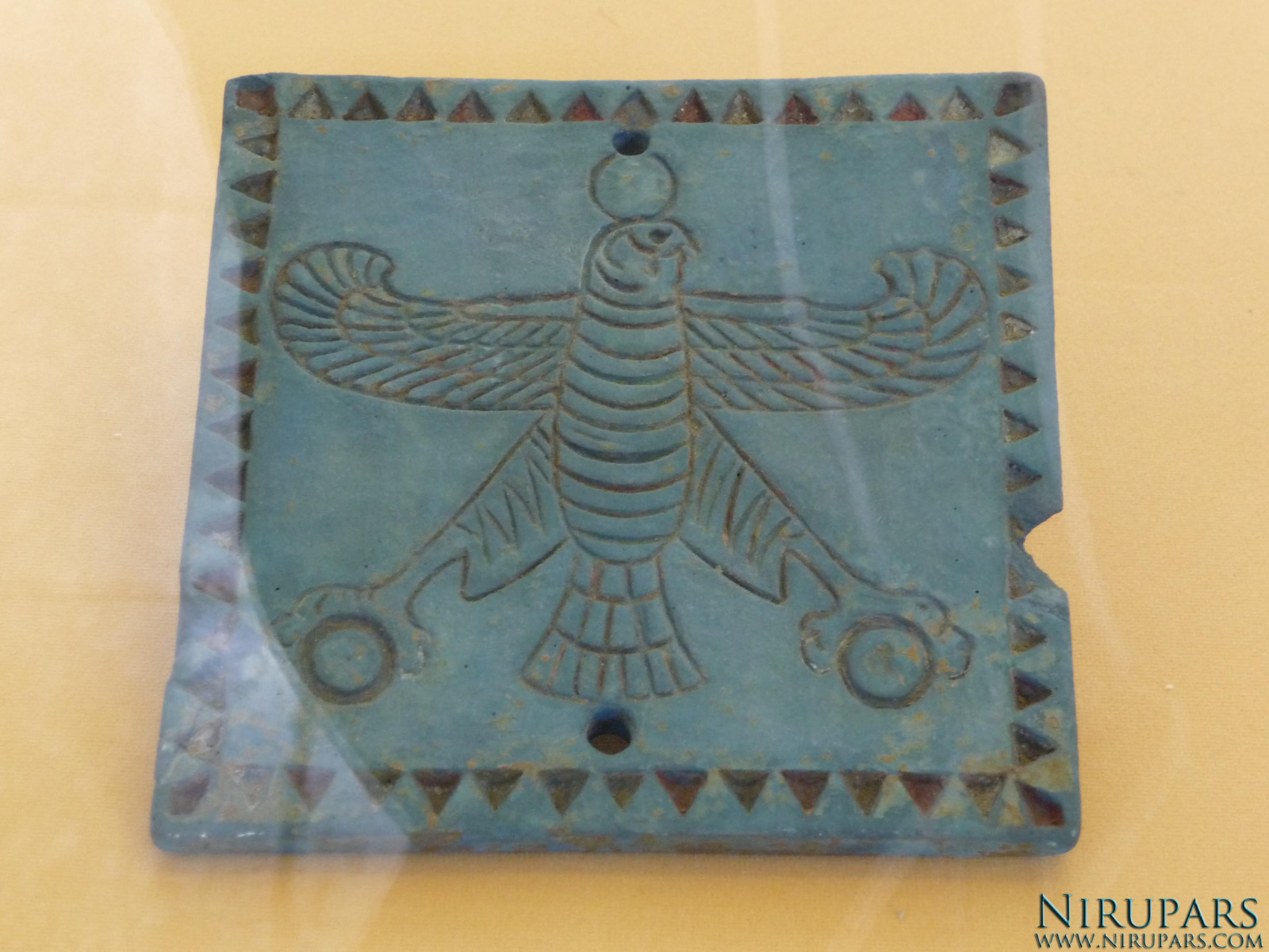 National Museum of Iran - Old-Persian Emblem