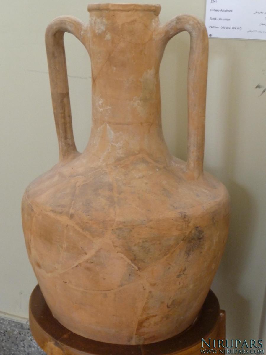 National Museum of Iran - Pottery Amphora