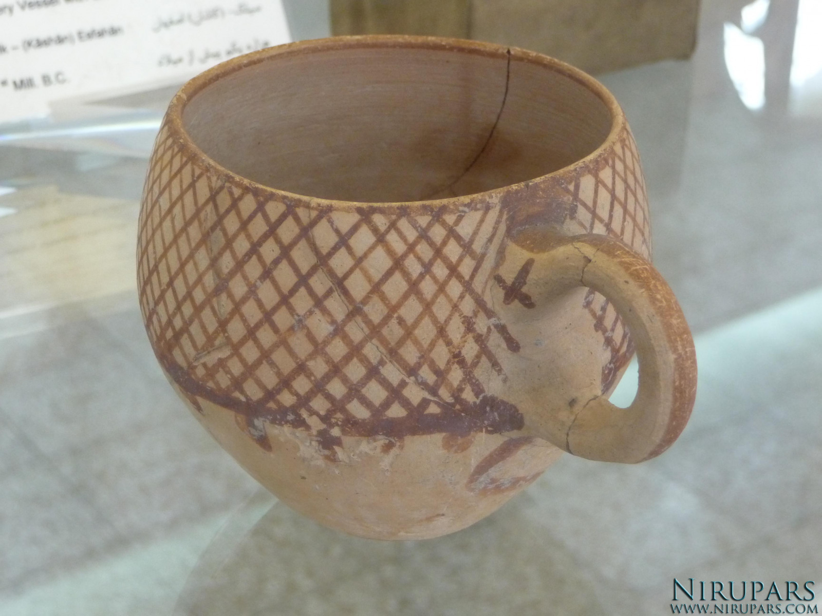 National Museum of Iran - Pottery Beaker Painted