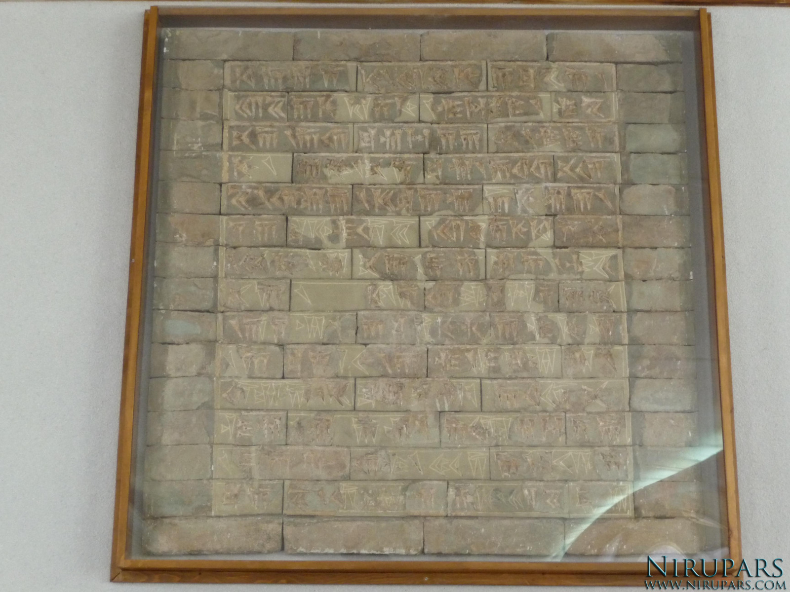 National Museum of Iran - Relief Inscriptions Bricks