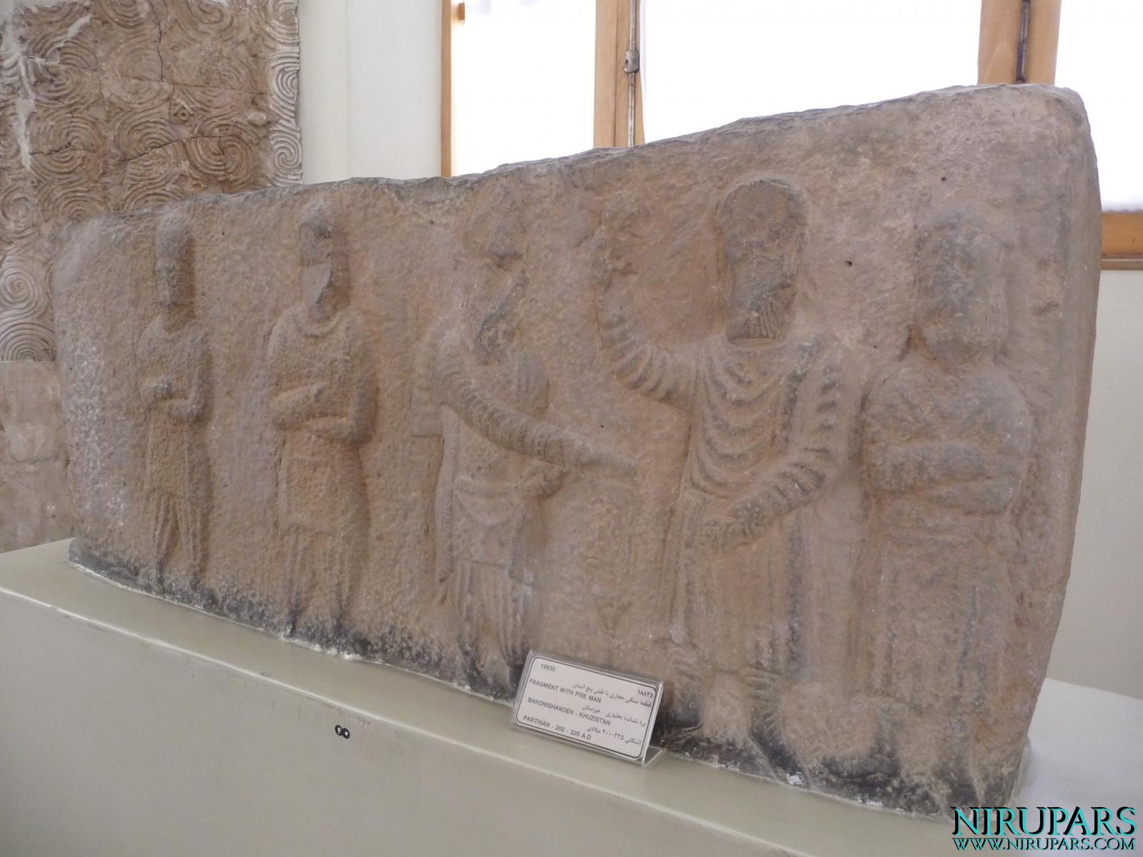 National Museum of Iran - Relief Men