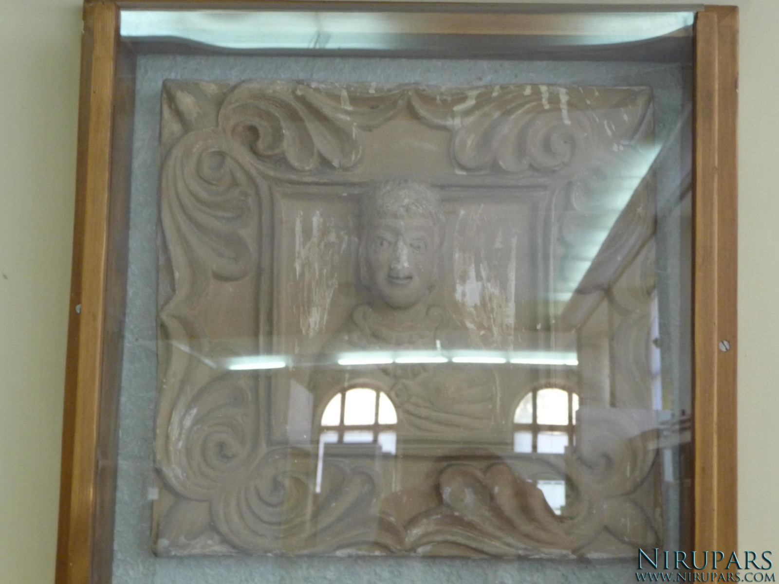National Museum of Iran - Relief Person