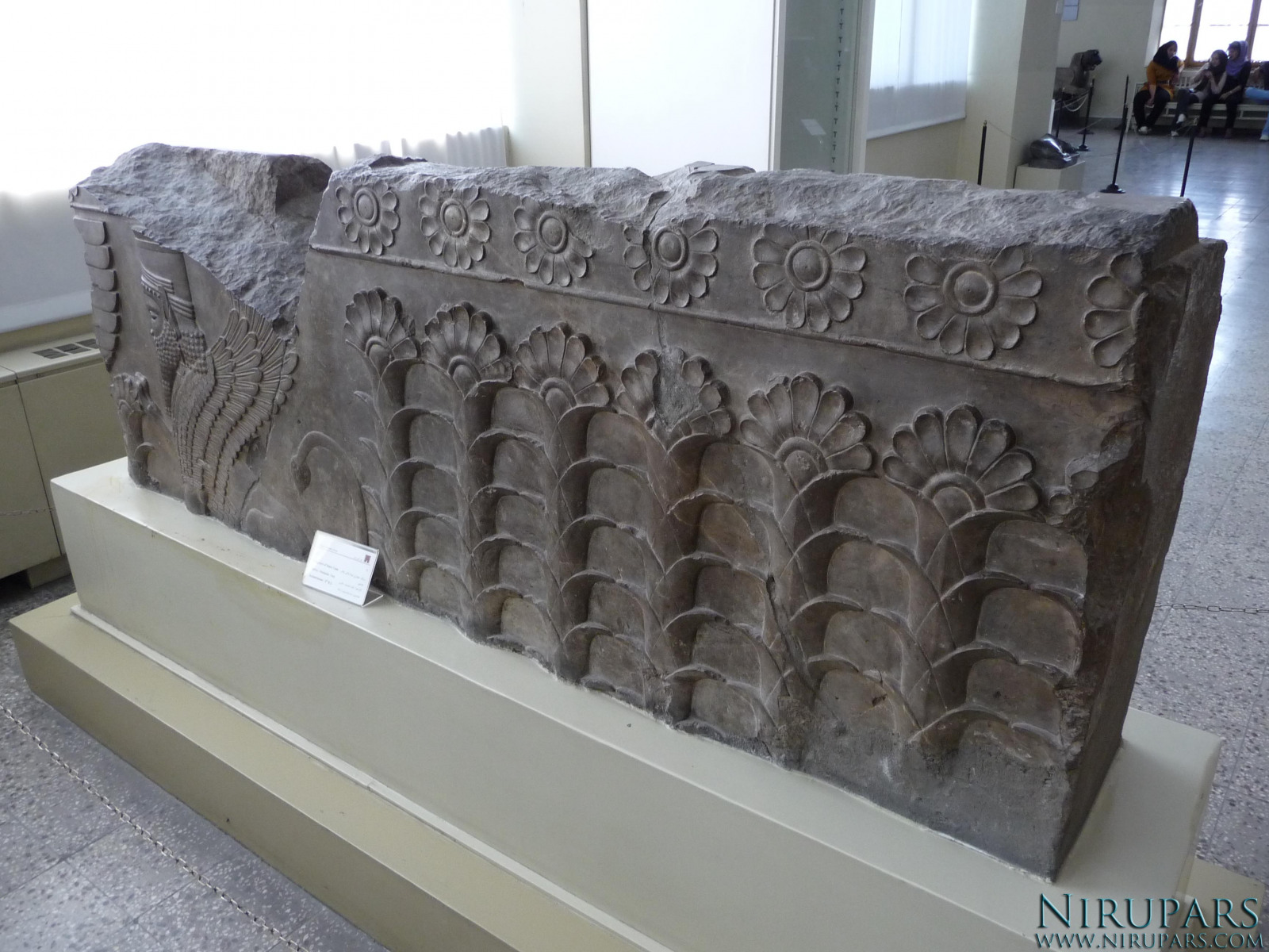 National Museum of Iran - Stairs Fragment - Tachara Palace