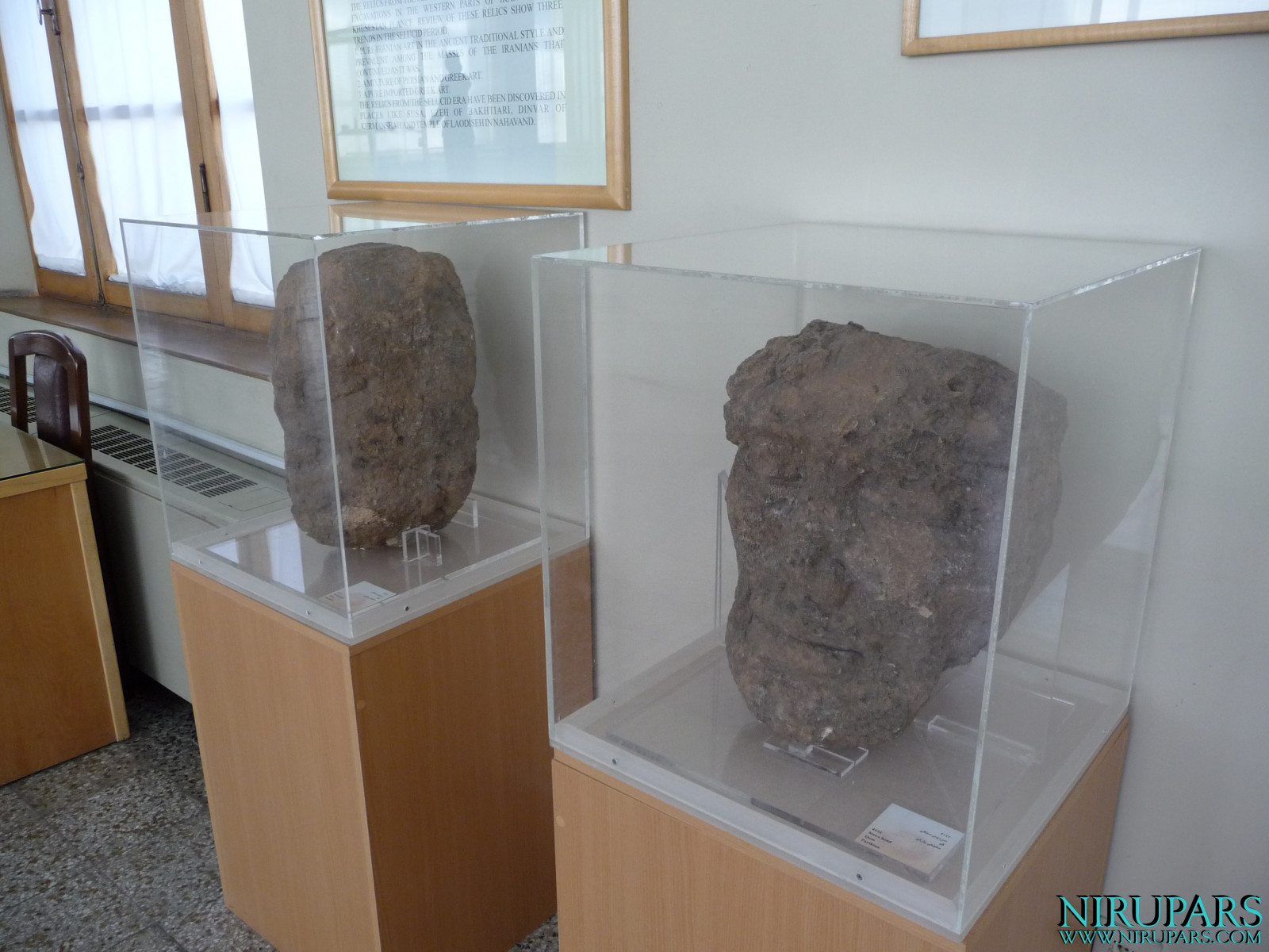 National Museum of Iran - Stone Human Heads