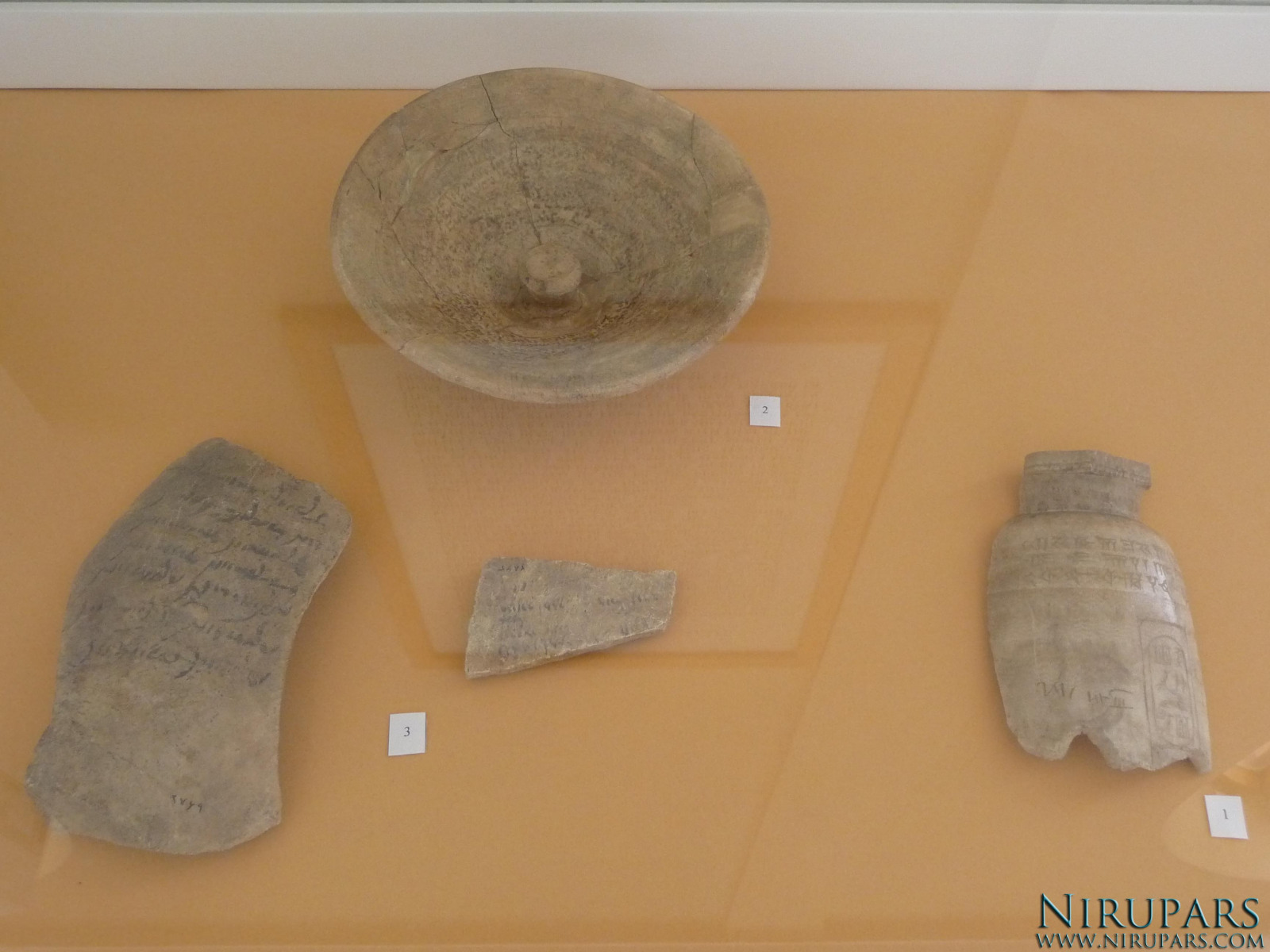 National Museum of Iran - Stone Pottery Vessel Fragments