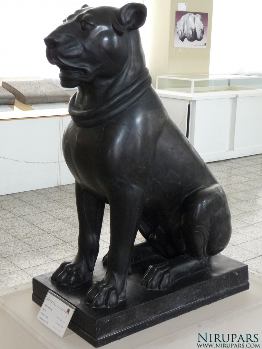 National Museum of Iran - Stone Statue Dog