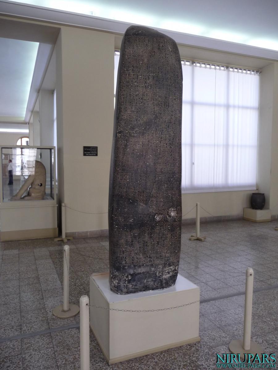 National Museum of Iran - Stone Stele - Inscription - Hammurabi
