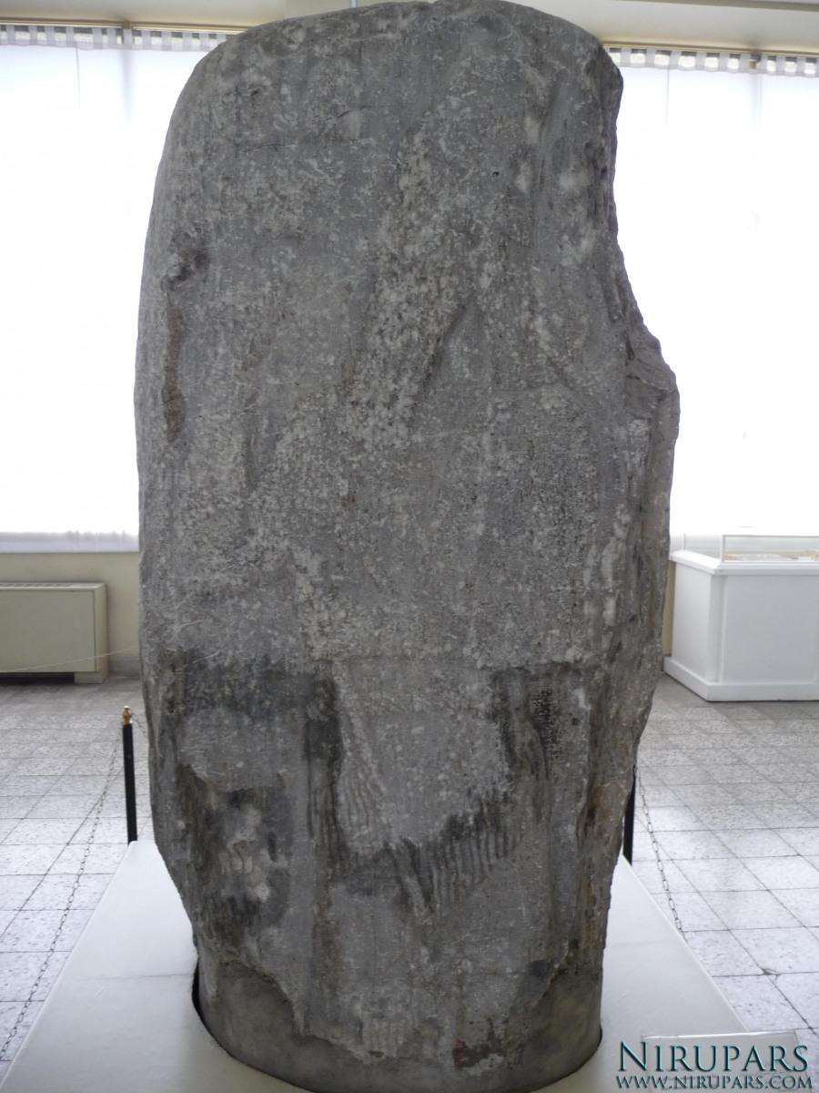 National Museum of Iran - Stone Stele - Inscription - Sargon II
