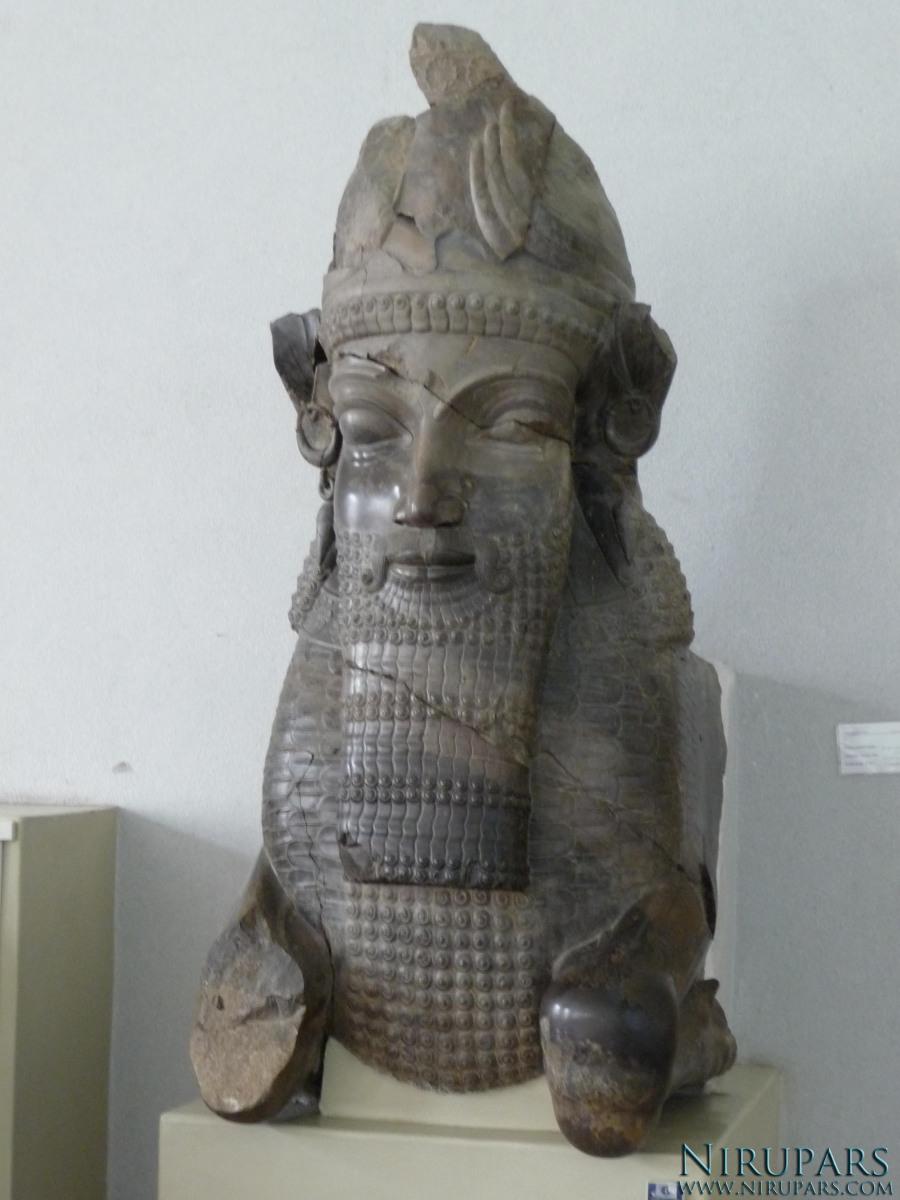 National Museum of Iran - Stone Winged Human-Bull