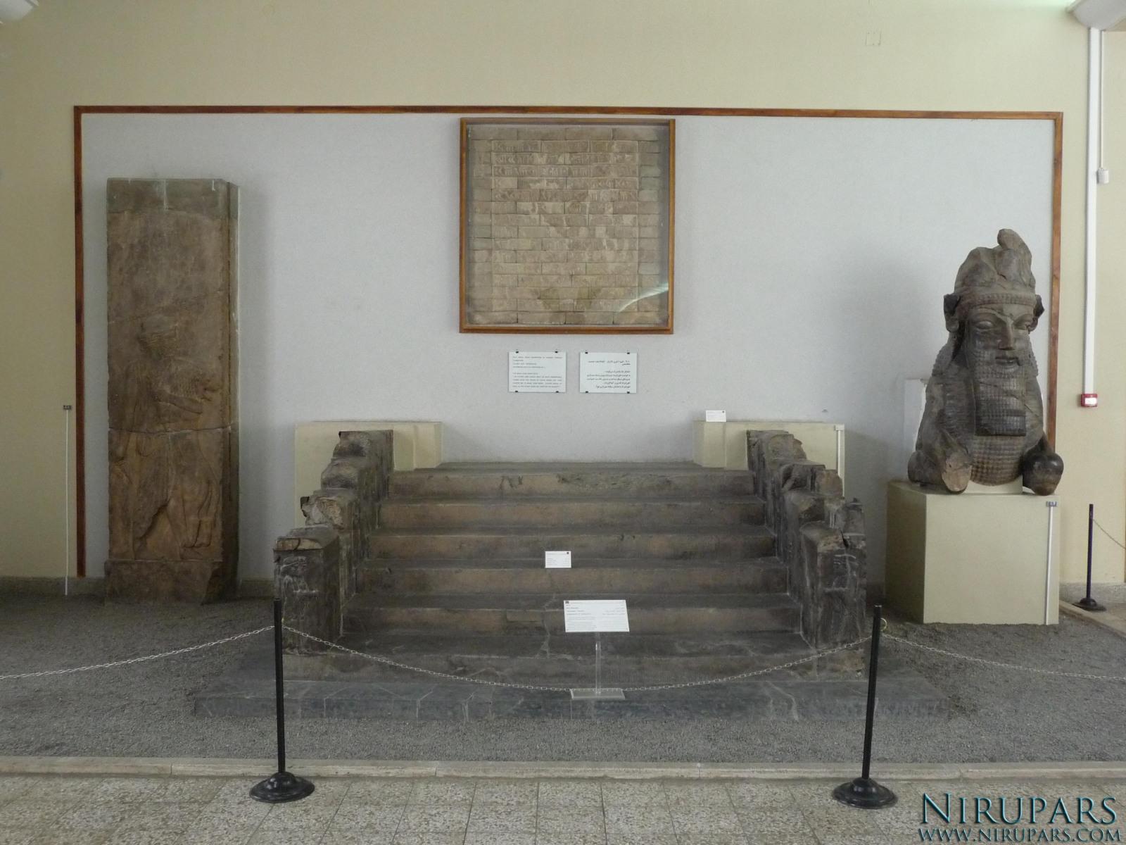 National Museum of Iran - Stone Winged Human-Bull - Stairs