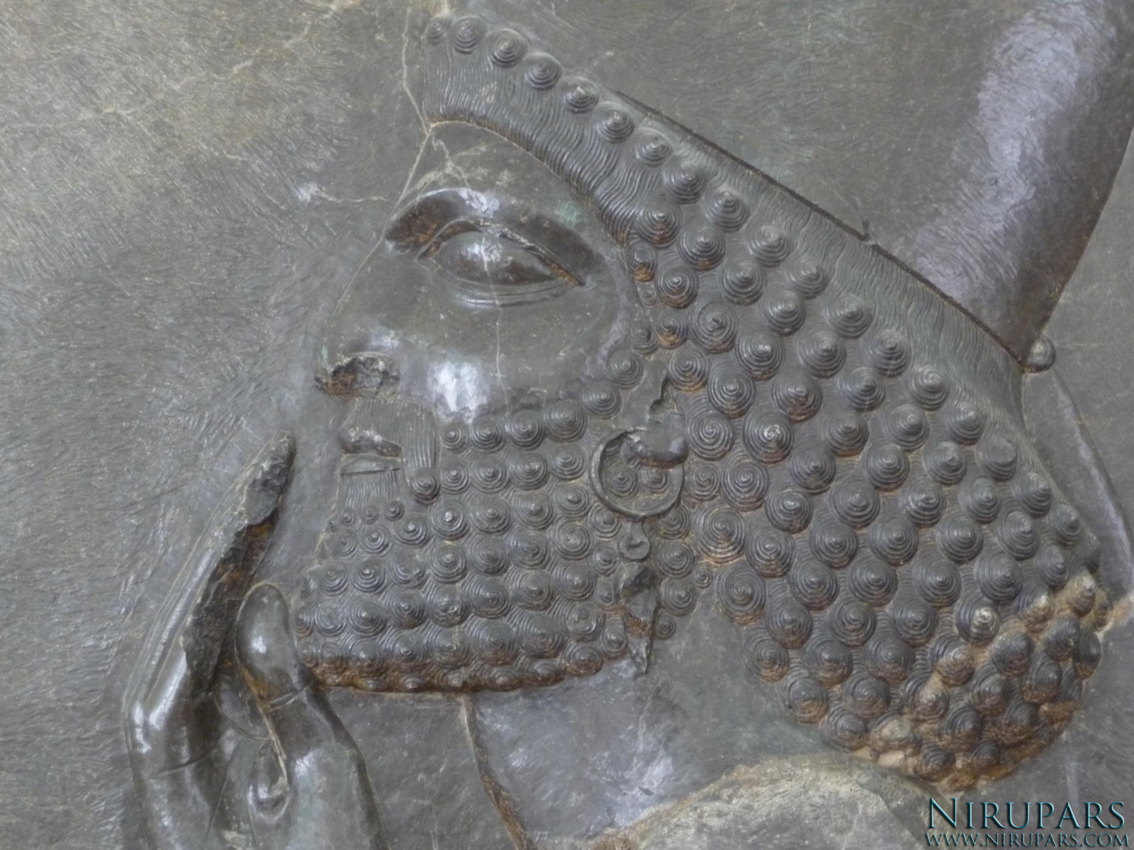 National Museum of Iran - Throne Relief - Chief Officer Farnaka