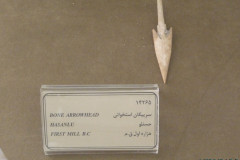 National Museum of Iran - Bone Arrowhead