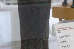 National Museum of Iran - Bronze Rhyton