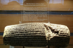 National Museum of Iran - Cyrus Cylinder