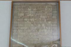 National Museum of Iran - Inscription Bricks