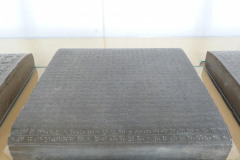 National Museum of Iran - Inscription Stone - Xerxes I - XPh