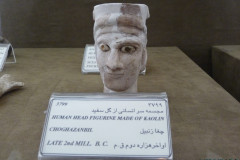 National Museum of Iran - Kaolin - Human Head Figurine
