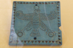 National Museum of Iran - Old-Persian Emblem