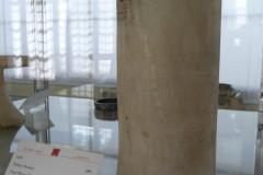 National Museum of Iran - Pottery Beaker