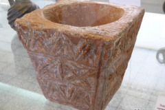 National Museum of Iran - Pottery Mortar