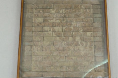 National Museum of Iran - Relief Inscriptions Bricks