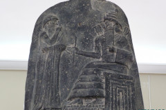 National Museum of Iran - Stone Stele - Inscription - Hammurabi