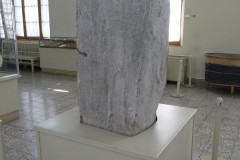 National Museum of Iran - Stone Stele - Inscription - Sargon II