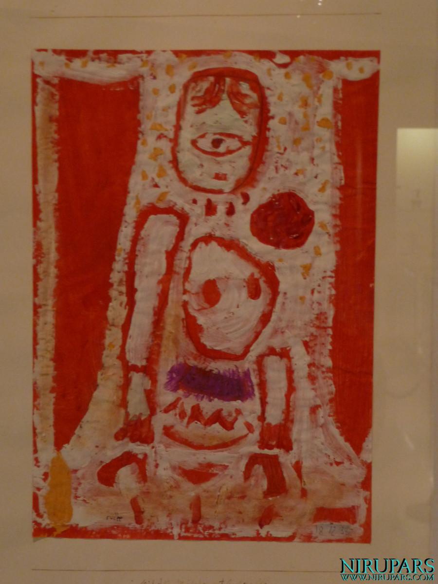 Niavaran Palace Complex - Jahan Namah Museum - Painting - Girl