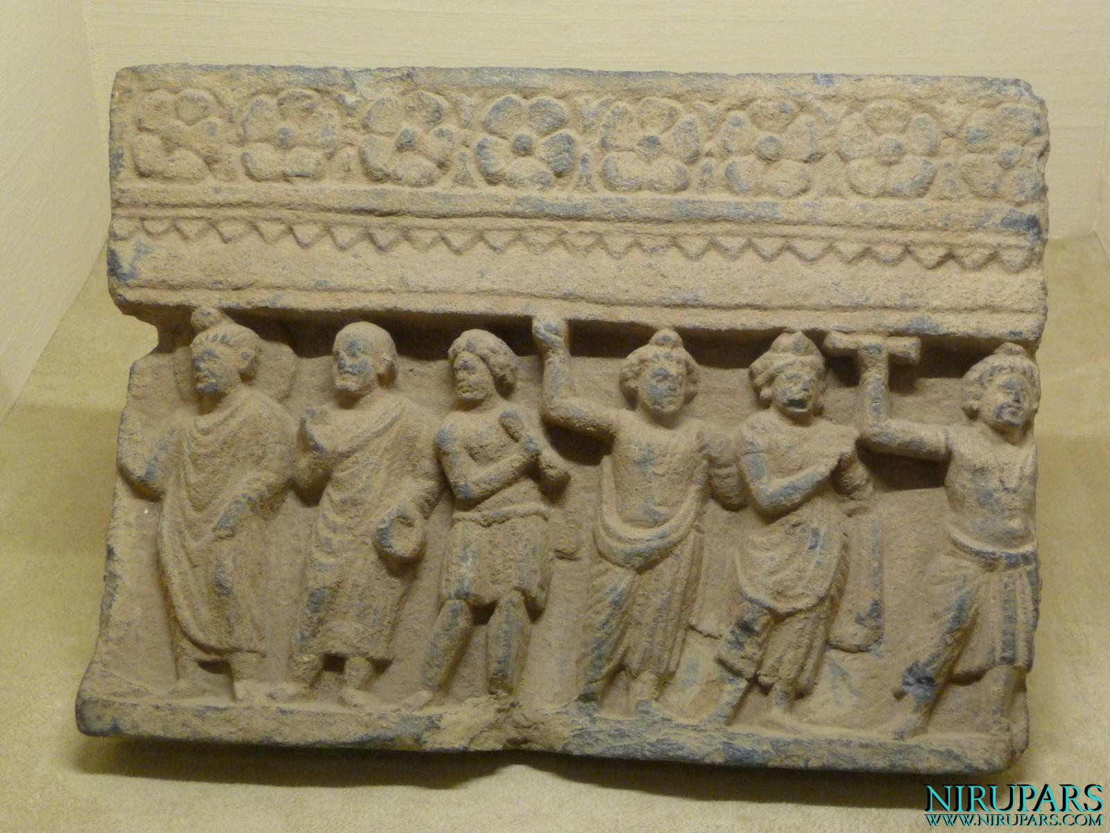 Niavaran Palace Complex - Jahan Namah Museum - Relief - Fragment - Stone