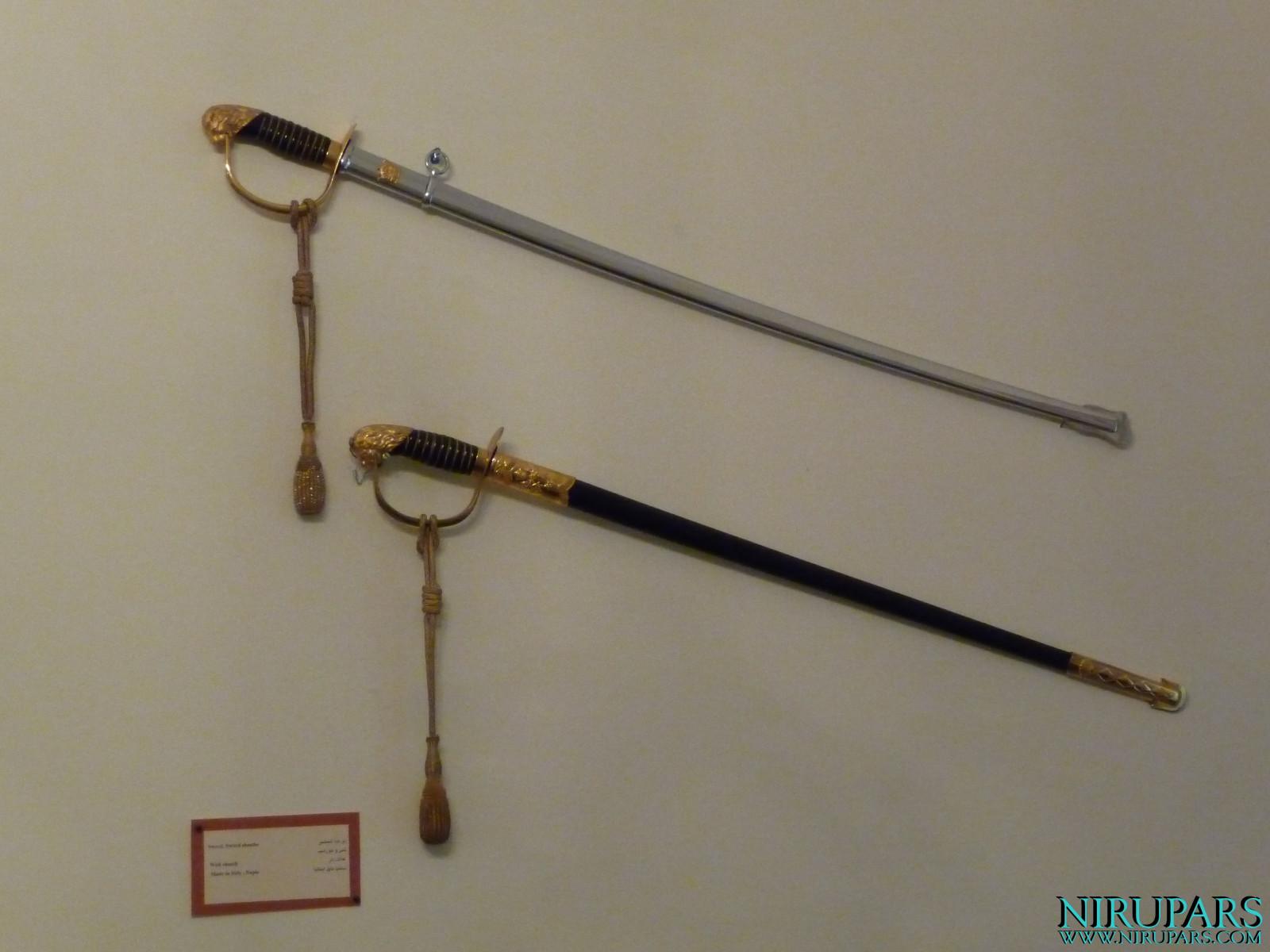 Niavaran Palace Complex - Kushak Pavilion - Dining Room - Swords
