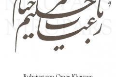 omar-khayyam_rubaiyat_persisch
