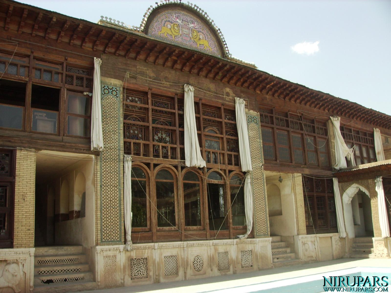 Pars History Museum - Building