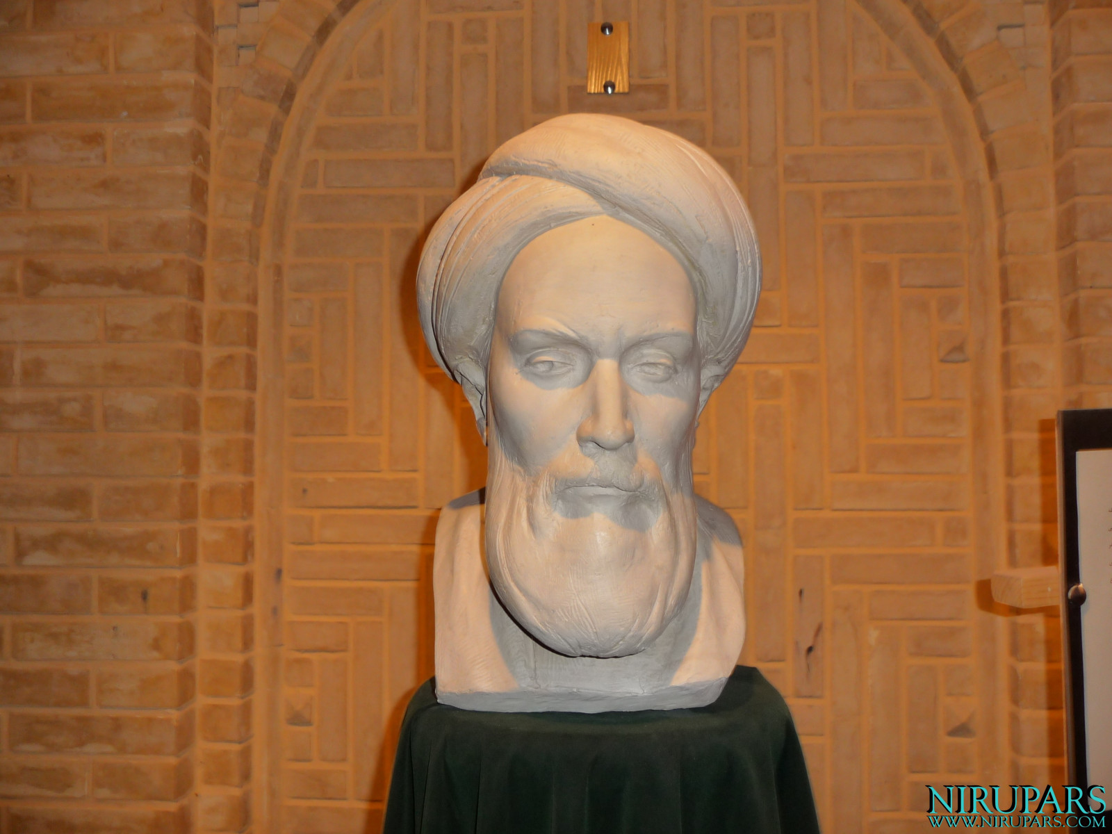 Pars History Museum - Bust - Abu Abdollah Ibn Khafif