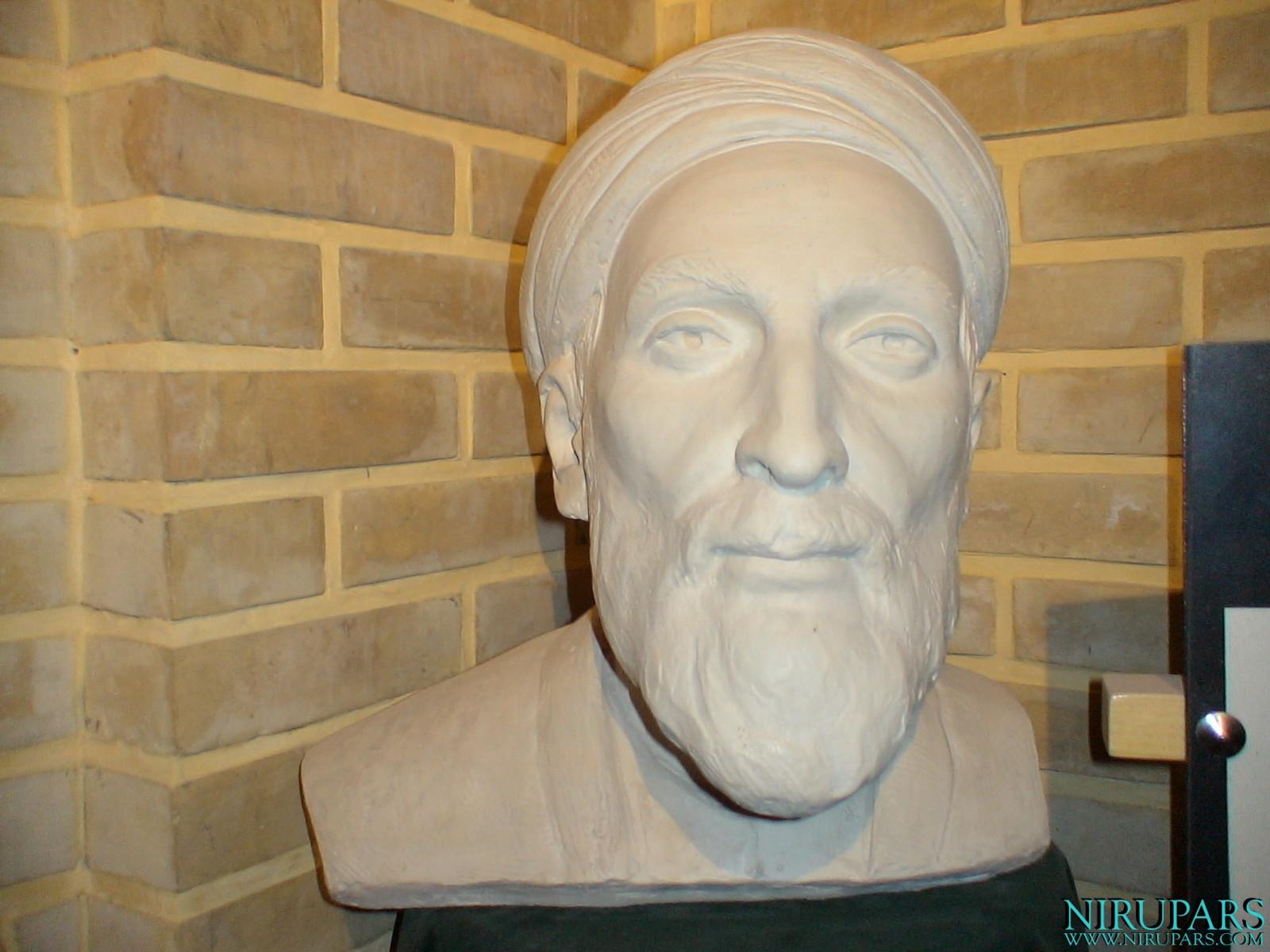 Pars History Museum - Bust - Abu Ishaq Inju