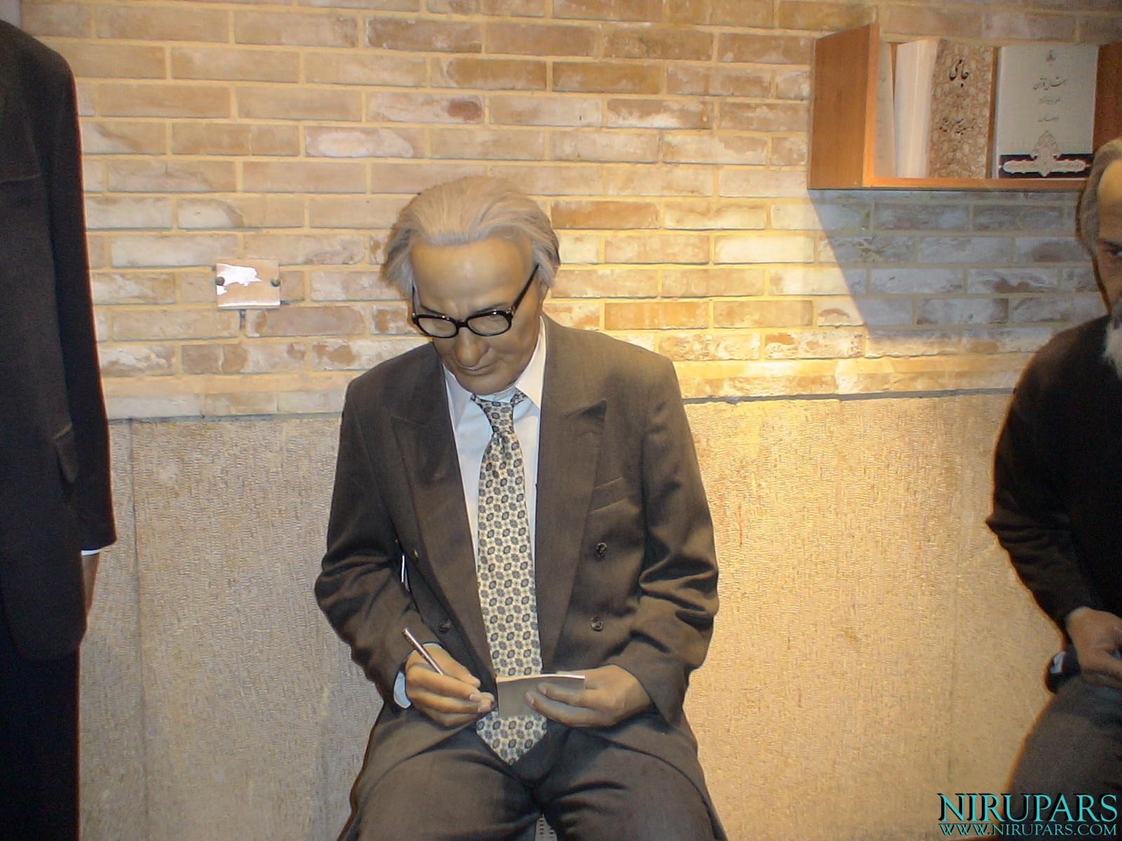 Pars History Museum - Figure - Ali Asqar Hekmat