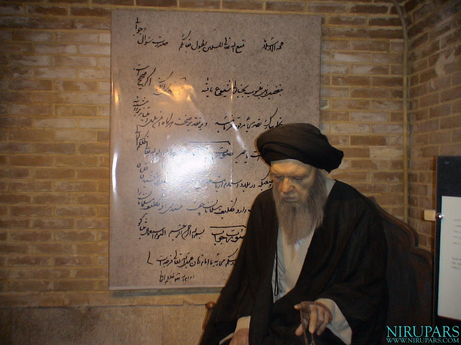 Pars History Museum - Figure - Ayatollah Mirza Shirazi